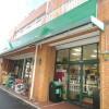 1R Apartment to Rent in Yokohama-shi Tsurumi-ku Supermarket