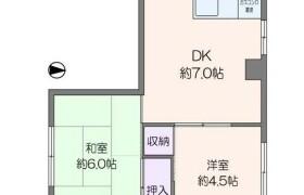 2DK Mansion in Asakusa - Taito-ku