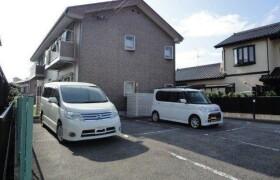 名古屋市緑区 - 万場山 公寓 (整棟)樓房
