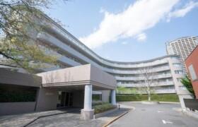 港区 - 三田 公寓 3LDK