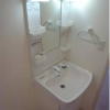 1K Apartment to Rent in Osaka-shi Naniwa-ku Washroom