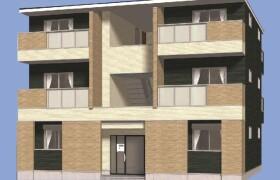 1LDK Apartment in Higashishindo - Hiratsuka-shi