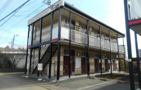 1K Apartment in Minamishitauramachi kamimiyada - Miura-shi