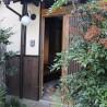 4DK House to Buy in Kyoto-shi Sakyo-ku Entrance