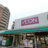 3LDK Apartment to Buy in Koto-ku Supermarket