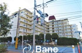 3LDK {building type} in Kitakarasuyama - Setagaya-ku