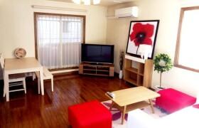 Ma Maison Hakuraku - Guest House in Yokohama-shi Kanagawa-ku