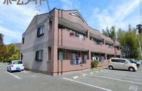 2LDK Mansion in Naka nishiichibacho - Kakamigahara-shi