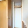 1K マンション 新宿区 Equipment