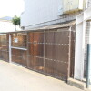1K Apartment to Rent in Sagamihara-shi Midori-ku Common Area