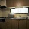 4LDK House to Buy in Otsu-shi Kitchen