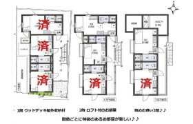 1R Apartment in Hasunumacho - Itabashi-ku