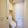 在江東區購買2LDK 公寓大廈的房產 廁所