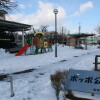 1LDK Apartment to Rent in Takayama-shi Park