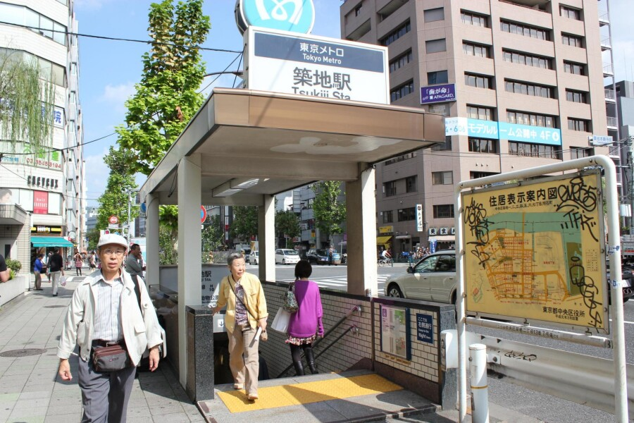 1K Apartment to Buy in Chuo-ku Landmark