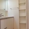 2LDK Apartment to Buy in Kita-ku Washroom