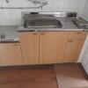 2LDK Apartment to Buy in Sakai-shi Minami-ku Kitchen