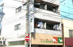 1R Mansion in Mizonokuchi - Kawasaki-shi Takatsu-ku