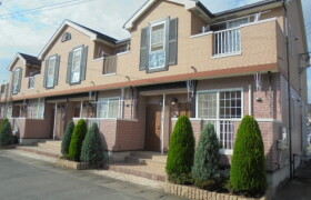 2DK Apartment in Naruda - Odawara-shi