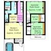3K House to Buy in Kyoto-shi Sakyo-ku Floorplan