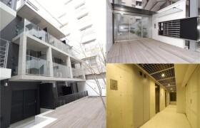 1LDK Mansion in Nakane - Meguro-ku