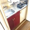 1K Apartment to Rent in Osaka-shi Yodogawa-ku Kitchen