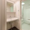 在世田谷區購買2LDK 公寓大廈的房產 盥洗室