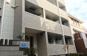 渋谷区 代官山町 1K マンション