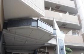 2DK Mansion in Higashi - Shibuya-ku