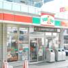 1K Apartment to Rent in Yokohama-shi Kanazawa-ku Convenience store