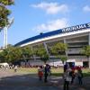 1R Apartment to Buy in Yokohama-shi Naka-ku Landmark