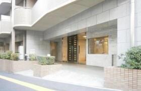 新宿区 四谷 3LDK マンション