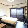 1K Apartment to Rent in Suita-shi Living Room
