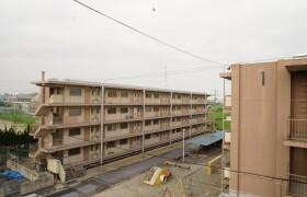 2K Apartment in Shikata - Kitanagoya-shi
