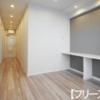 3LDK Apartment to Buy in Ichikawa-shi Lobby