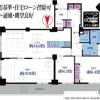 3LDK Apartment to Buy in Edogawa-ku Floorplan