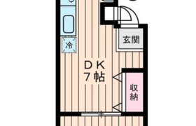 1DK Apartment in Horikiri - Katsushika-ku