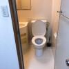 在京都市左京區內租賃1DK 公寓大廈 的房產 廁所