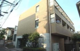 1LDK Mansion in Komaba - Meguro-ku