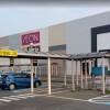 Whole Building Apartment to Buy in Ichinoseki-shi Shopping mall