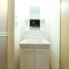 1K Apartment to Buy in Shibuya-ku Washroom