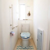 3LDK House to Buy in Chigasaki-shi Toilet