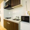 在大阪市浪速區內租賃1R 服務式公寓 的房產 廚房