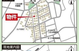 5SLDK House in Numame - Isehara-shi