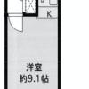 1R Apartment to Buy in Nakano-ku Floorplan