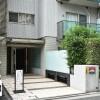 在澀谷區購買1LDK 公寓大廈的房產 Building Entrance
