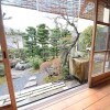 4LDK House to Buy in Kyoto-shi Sakyo-ku Garden