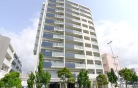 2LDK Apartment in Isa - Ginowan-shi