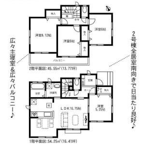 4LDK House in Wakahisacho - Miyako-gun Kanda-machi Floorplan