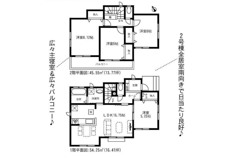 4LDK House to Buy in Hamamatsu-shi Naka-ku Floorplan